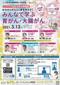 IMG_20210215_0001 2